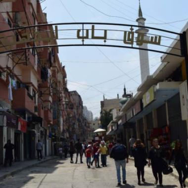 سوق باب الذهب والسلام لطرابلس وللمهمشين من أبنائها