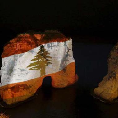 """لبنان في الإستقلال """"مجده أرزه رمزه للخلود"""""""