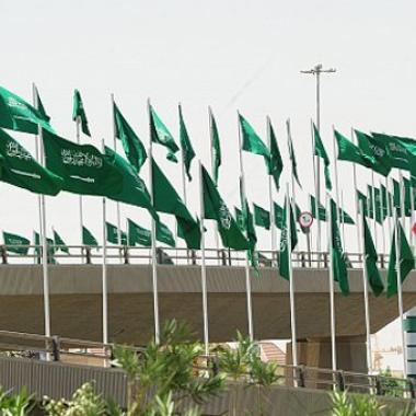 الأخضر يلفّ المملكة العربية السعودية في عيدها الوطني الـ86!