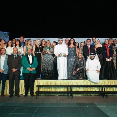 حفل توزيع جوائزمهرجان سمو الشيخ منصور بن زايد العالمي للخيول العربية