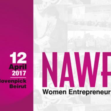 منتدى المرأة العربية لرائدات الأعمال ينعقد في بيروت في 12 نيسان