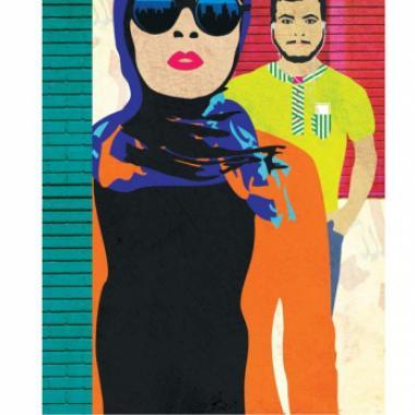 """كتاب """"جيل الألفية"""" من """"أوجيلفي نور"""" يستكشف توجهات المستهلك المسلم في العصر الحديث"""