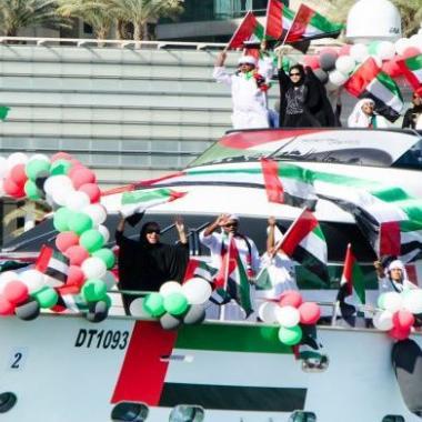 """الإمارات في يومها الوطني""""نَهَضَتْ وِسْعَ العُلى فاتَّحدتْ"""""""