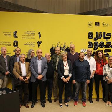 """مبادرة الصوّاف للشرائط المصوّرة العربية توزع جوائزها وفائزون يتحدثون لـ""""الحسناء"""""""