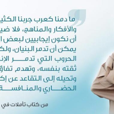 بيع 20 ألف نسخة من كتاب حاكم دبي في 24 ساعة