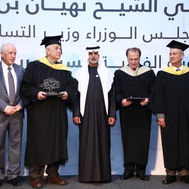 جامعة بيرزيت تمنح رياض الصادق الدكتوراة الفخرية