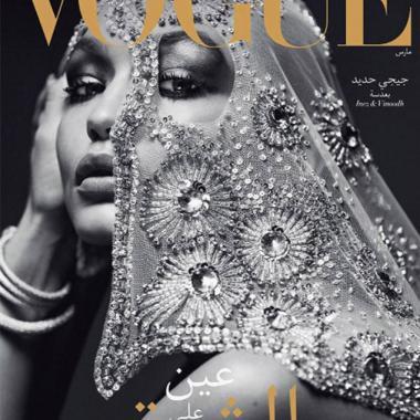جيجي حديد تحتفي بجذورها الفلسطينية على غلاف مجلة Vogue Arabia