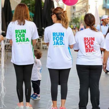 """""""شديد كابيتال""""ركضت في ماراثون بيروت دعماً لأطفال جمعية Chance"""
