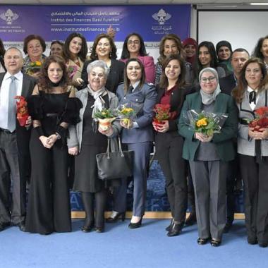 """""""آليات تمكين المرأة وتعزيز دورها التنموي"""" في معهد باسل فليحان المالي"""