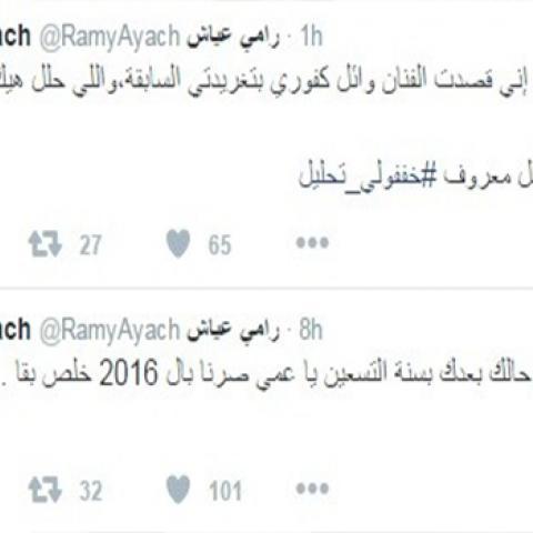 رامي عياش يغرّد ويحل سوء تفاهمه مع وائل كفوري
