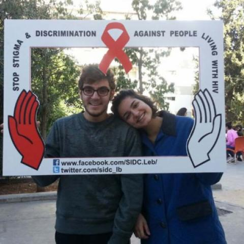 """حملة""""لا للوصمة لا للتمييز"""" على مدى شهر بمناسبة اليوم العالمي لمكافحة الإيدز"""