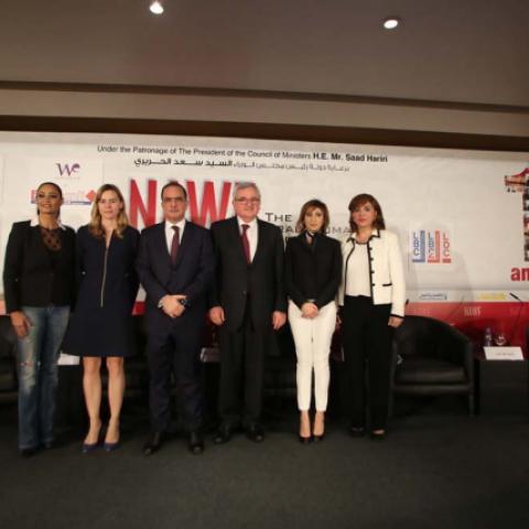 منتدى المرأة العربية- NAWF في سنته العاشرة يستمر منبراً حراً