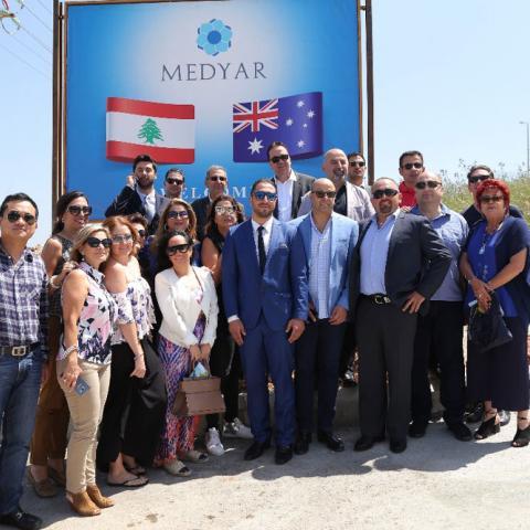"""""""مديار"""" مشروع استثماري مميّز في لبنان"""
