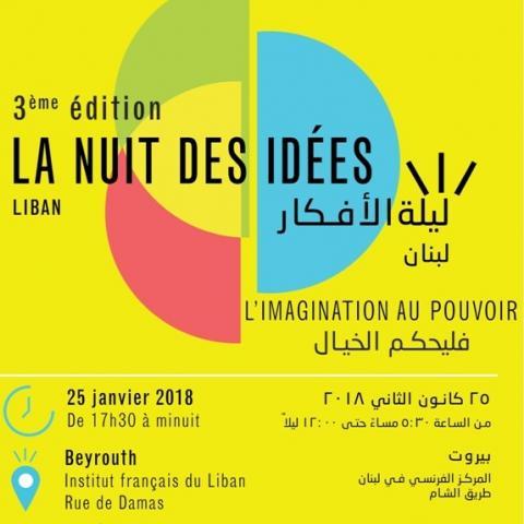 """الدورة الثالثة لـ""""ليلة الأفكار"""" في لبنان: فليحكم الخيال!"""