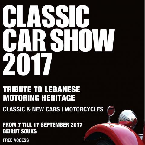 الاحتفاء بتاريخ السّيّارات في لبنان وإحياؤه مع Classic Car Show  2017