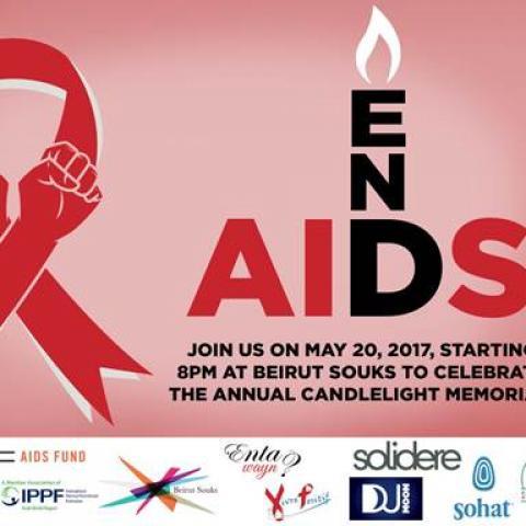 دعوة لإضاءة الشموع في ذكرى المتعايشين مع الإيدز