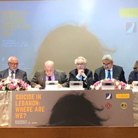 """ندوة لجمعيّة """"إدراك"""": نسبة محاولات الإنتحار في لبنان تُقارِب المعدلات العالمية"""