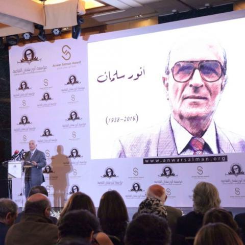 إطلاق مؤسسة الشاعر أنور سلمان وجائزته للإبداع