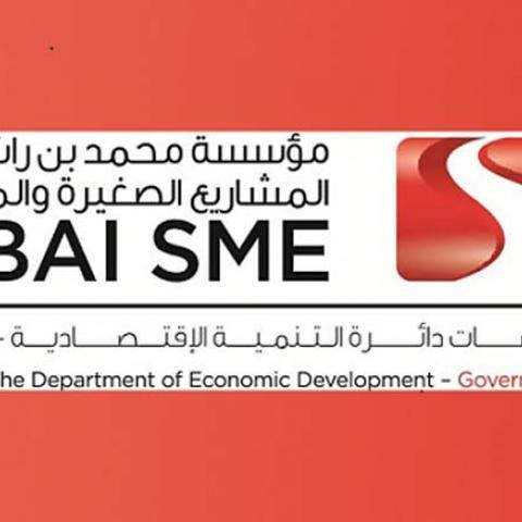 مؤسسة محمد بن راشد لتنمية المشاريع تدعم قمة المرأة العربية