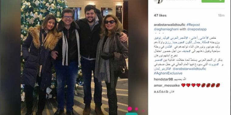 وليد توفيق وجورجينا رزق وموعد مع حفل تخرّج ابنتهما