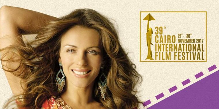 الدورة الـ39 من مهرجان القاهرة السينمائي تنطلق اليوم