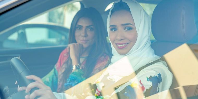 برنامج مهارات القيادة من فورد لحياة آمنة للنساء السعوديات في جامعة عفت