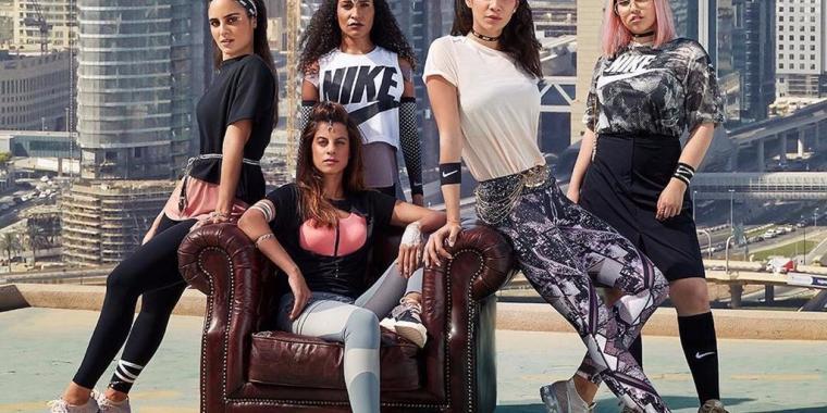 Nike تستعين بأبرز المؤثرات العربيات لحملتها الإعلانية