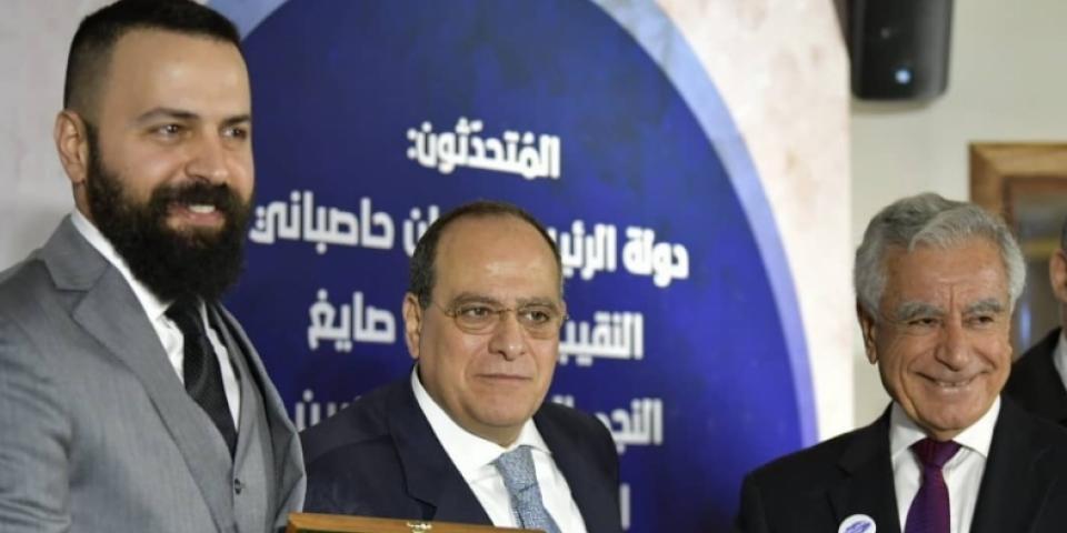 المركز الطبي في الجامعة اللبنانية الأميركية يكرّم تيم حسن وصادق الصبّاح