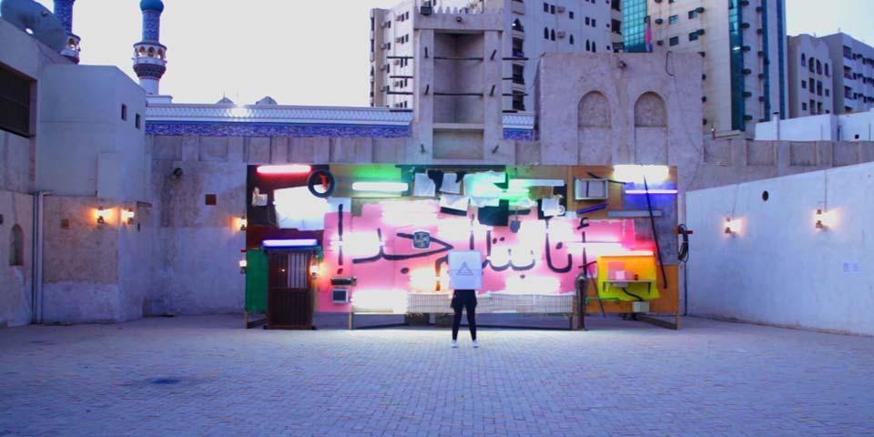 الأفلام اللبنانية في مهرجان بيروت الدولي للسينما: انتظارات الشباب وعمالة الأطفال وحكايا شيخوخة واغتراب ورحيل
