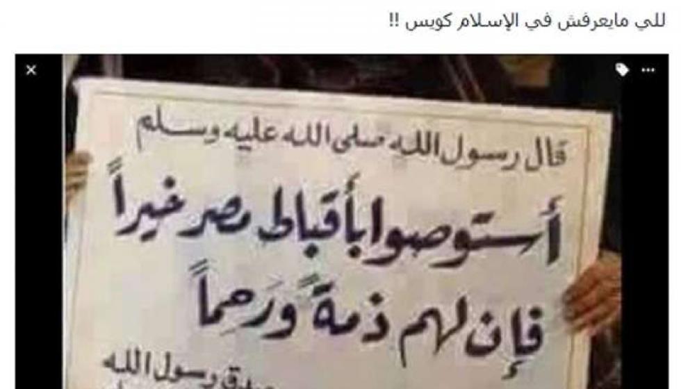 أحمد رزق ورسالة توصية بالأقباط!