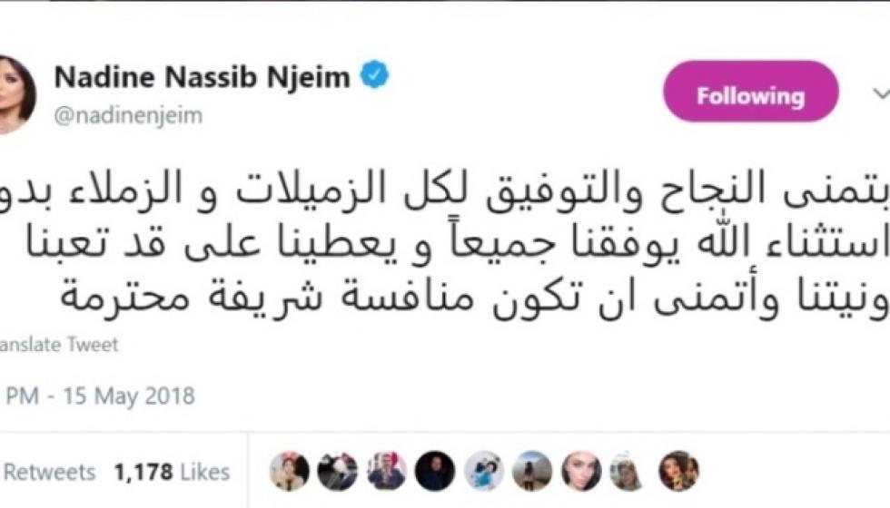 مغرّدون على توتير يشيدون بقلب نادين نسيب نجيم الأبيض