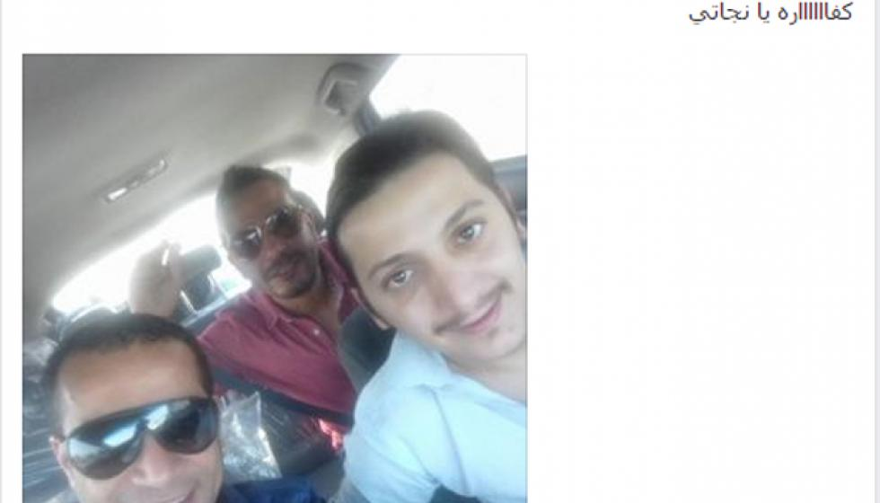 لماذا قُبض على محمد نجاتي في الاردن؟