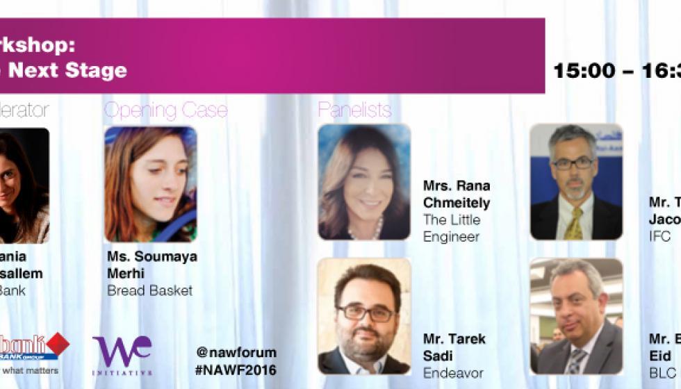 """منتدى المرأة العربية لرائدات الاعمال NAWF """"ونُخَبٌ مشاركة ومتحدثة في 11 أيار في بيروت"""
