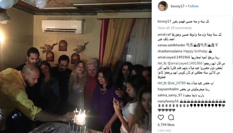 ميرفت أمين وحسين فهمي يحتفلان معاً بعيد ميلاد ابنتهما منة