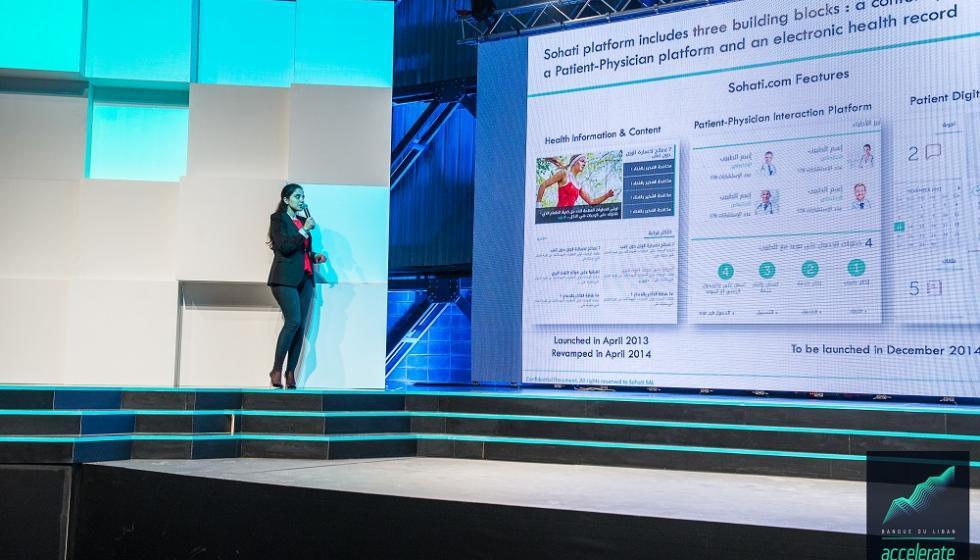 """""""الإبداع أولا"""".. في مؤتمر مصرف لبنان لتسريع الأعمال 2015"""