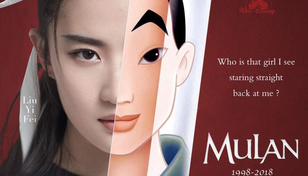 """""""ديزني"""" اختارت ليو ويفي من بين ألف لتكون بطلة فيلم Mulan"""