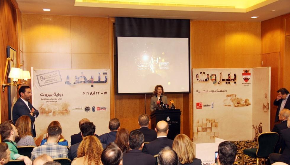 لمى سلام تطلق مهرجانات بيروت الثقافية: نبضٌ يشبه عراقة مدينتنا