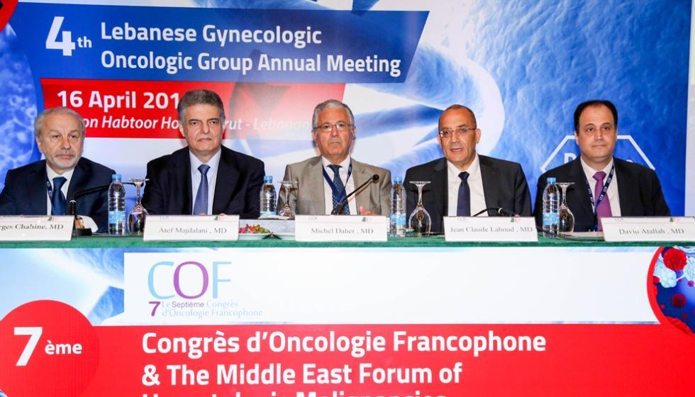 المؤتمر الفرنكوفوني السابع لعلم الاورام بمشاركة أطبّاء دوليين