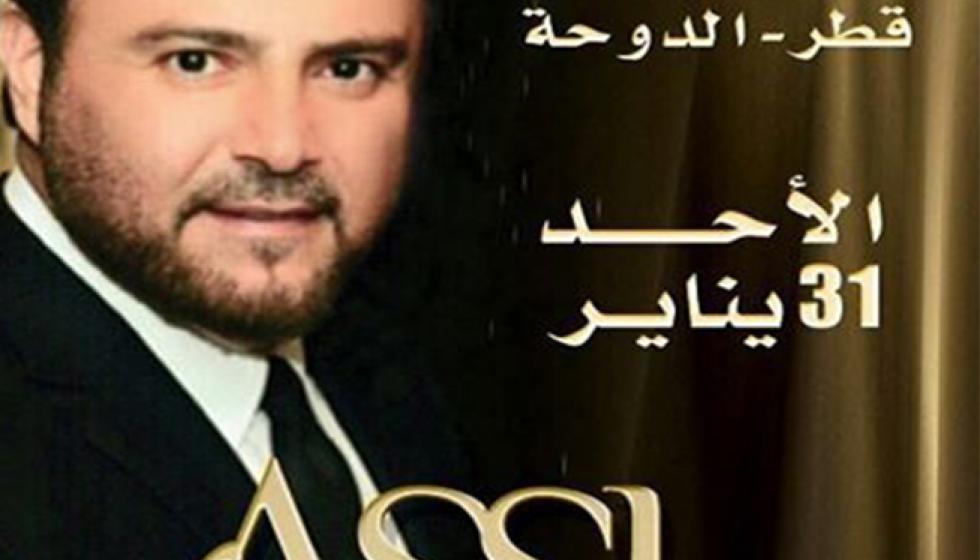"""نجوم العالم العربي يجتمعون في """"مهرجان سوق واقف"""""""