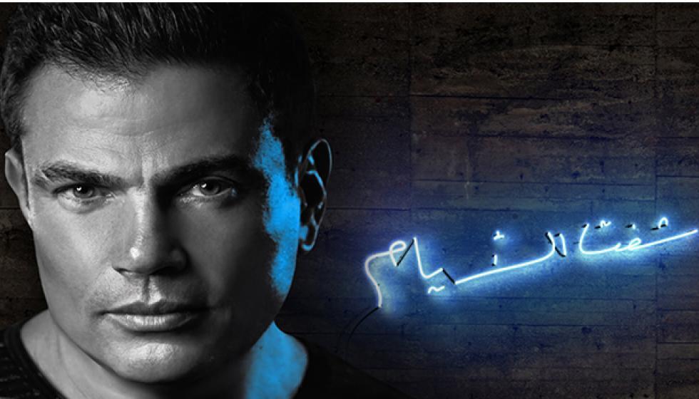 "عمرو دياب يخسر أمام ""روتانا"""