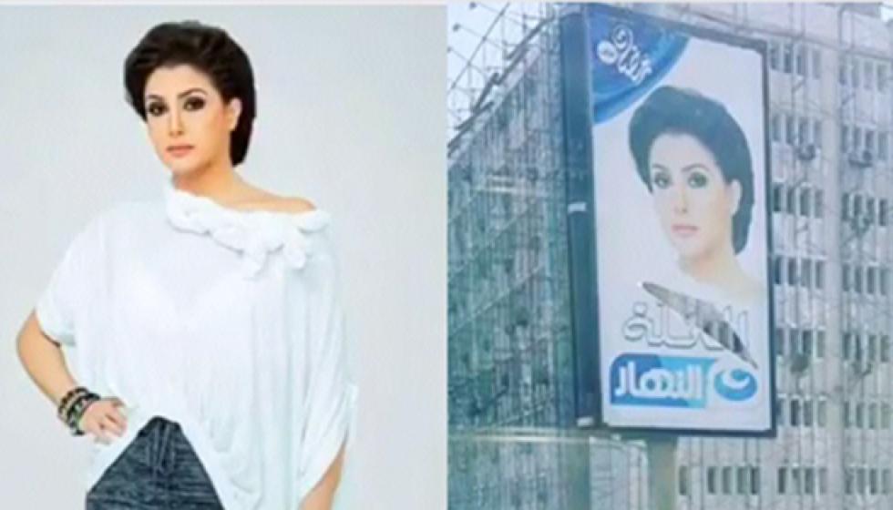 لماذا مزقوا صور مسلسل غادة عبد الرازق؟