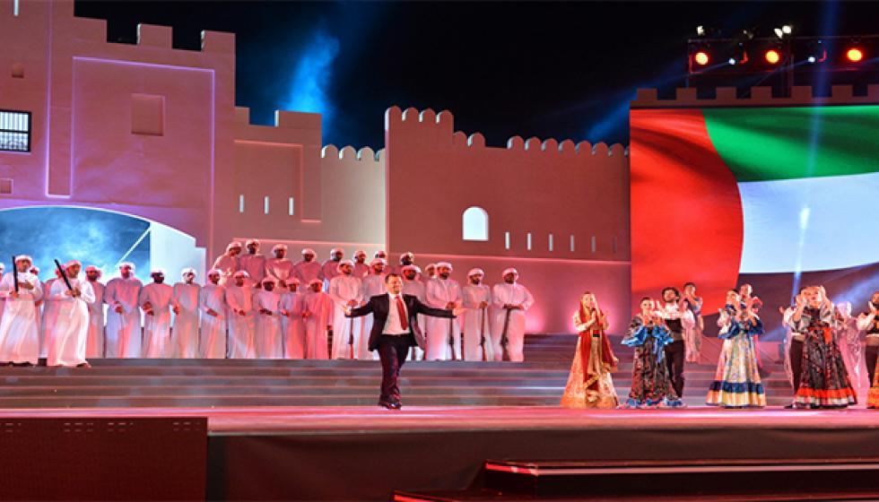 فرقة أورنينا تستعرض تاريخ الإمارات