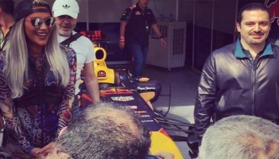 مايا دياب وسعد الحريري في الفورمولا1