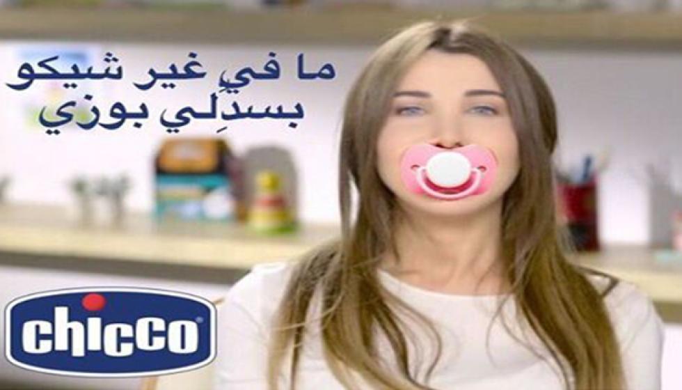 هل اهانت عديلة اللبنانية نانسي عجرم؟