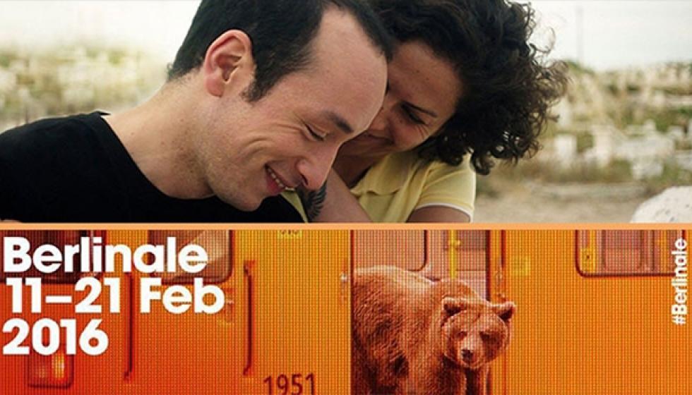 """""""نحبك هادي"""" ينافس على """"الدب الذهبي"""""""