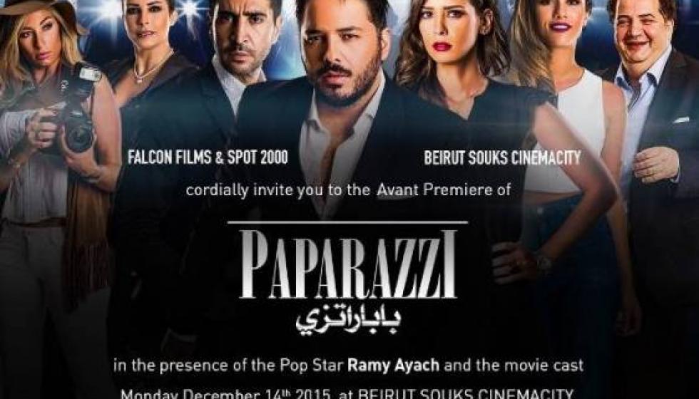 """نجوم الفن يحتفلون مع رامي عياش بـ""""البابارتزي"""""""
