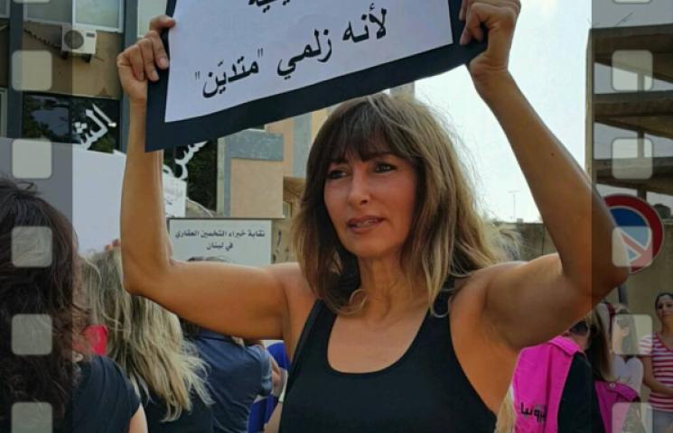 """الى منال عاصي وضحايا العنف الأسري: """"مستمرون في النضال""""!"""